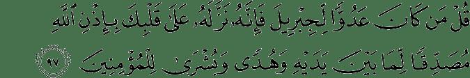 Nama Nama Malaikat dan Tugas Malaikat Allah Beserta Dalilnya