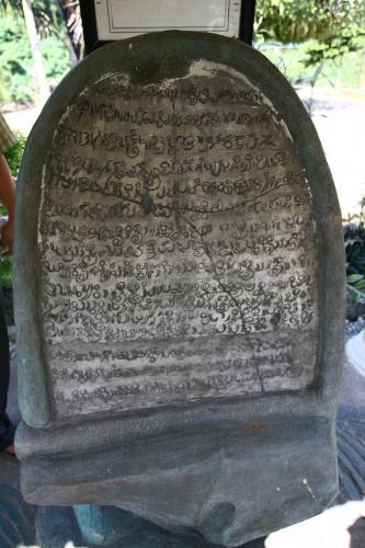 16+ Prasasti Bersejarah di Indonesia Dari Berbagai Kerajaan