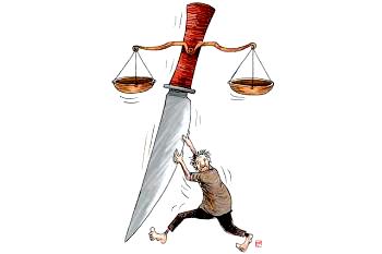 Mirisnya Penegakan Hukum di Negara Indonesia