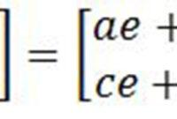 Rumus Perkalian Matriks dan Perkalian Skalar Matriks Lengkap